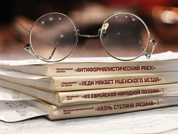 К столетию Великой Октябрьской революции: «Шостакович вместо сумбура»