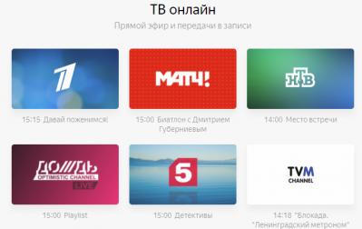 Мы в Яндексе!!!